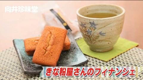看看在大阪你能吃到什么好吃的