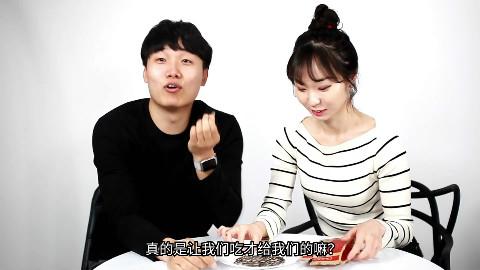 【中文字幕】看韩国人吃中国美食!超级搞笑的反应