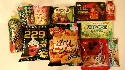 【暴走皮特】老外首次尝试日本零食  和品尝中国零食反应截然不同@油兔不二字幕组