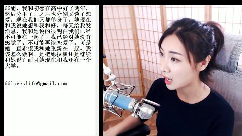 【心灵砒霜】女流心灵砒霜 20160807期