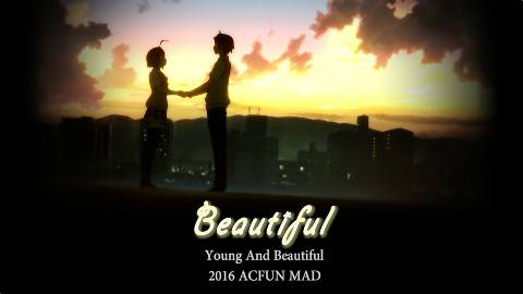 【综漫 AMV】美丽   Beautiful (完整版)