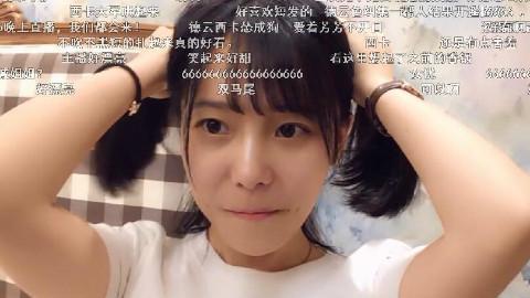 """2016-08-16  德云色 西卡""""绯闻女友""""沈芳芳直播"""