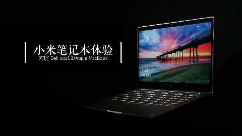 「科技美学」小米笔记本体验——对比DELL xps13/Apple MacBook