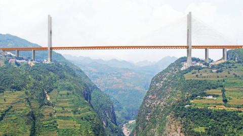 """基建狂魔:北盘江大桥""""世界最高桥梁"""""""