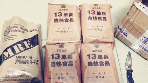 中国国产军用13单兵口粮1号套餐试吃
