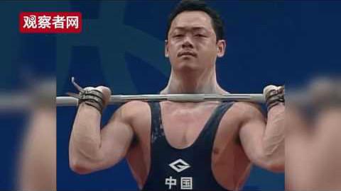 中国队世界比赛十大经典逆转视频来了! 超清