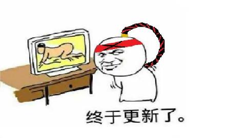【SHCC】S6 盲僧克烈,国服第一边锋