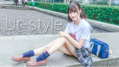【C小炮】Ur-style