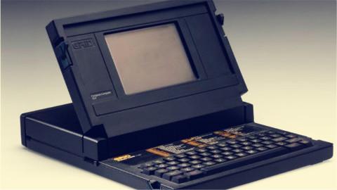 《科技早报》关于世界首台笔记本电脑 你了解多少?