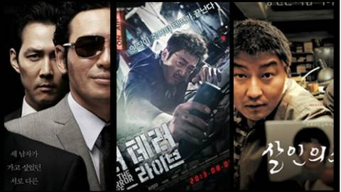电影最TOP 23: 一口气撸完韩国犯罪电影
