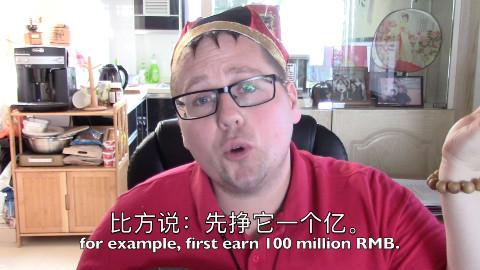 【阿福来了】乖乖隆地咚!老外问中国人的问题咋这么奇怪?!