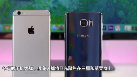苹果6s Plus对比三星Note 7:买哪部更加后悔?