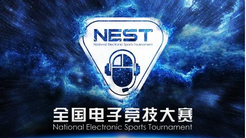 02 NEST2016 LOL C组 半决赛 LGD vs NB