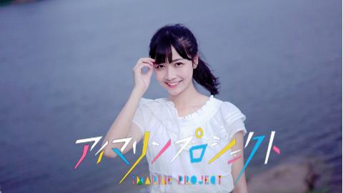 【三三sugi】Marine Dreamin