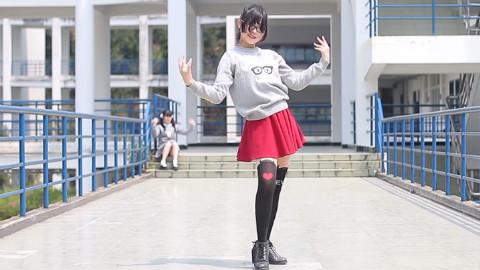 【AC舞斗大赛2】【夜染】Girls【A站初投】