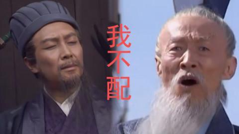 【孔明&王朗】我不配