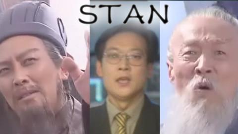 【孔明王朗 feat. 葛平】Eminem - Stan (重填词)