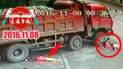 20161108中国交通事故合集:国内最新车祸瞬间现场视频