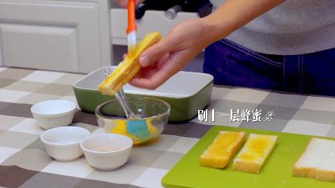 【早餐好好吃】芝麻蜂蜜吐司条