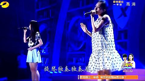 刘惜君现场版《月半小夜曲》,喜欢这么温柔的声音