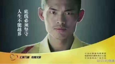 CCTV公益广告《林丹篇》