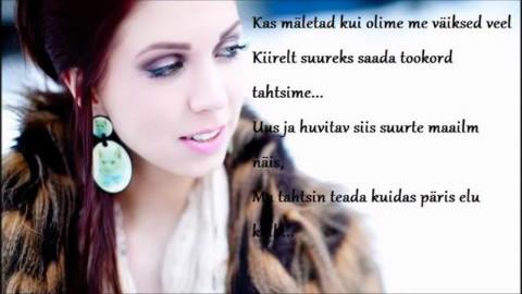 爱沙尼亚良曲94/95 Laura