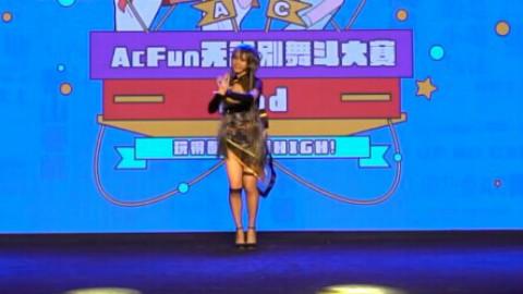 【AC舞斗大赛2】第2届Acfun无差别舞斗大赛单双人赛——【茉歌】