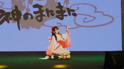 【AC舞斗大赛2】第2届Acfun无差别舞斗大赛单双人赛——【酒酒】