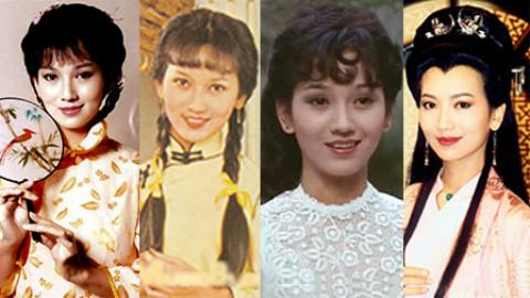 赵雅芝才是真正电视剧女王!新白娘子传奇,上海滩!