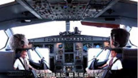 飞机驾驶舱视角直降浦东机场,开飞机真不是一般人的活