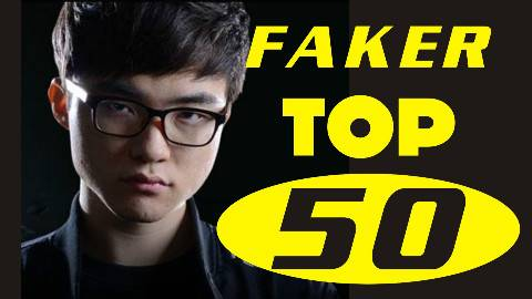 Faker的50个高光时刻!(S3-S6) 特辑!超精彩