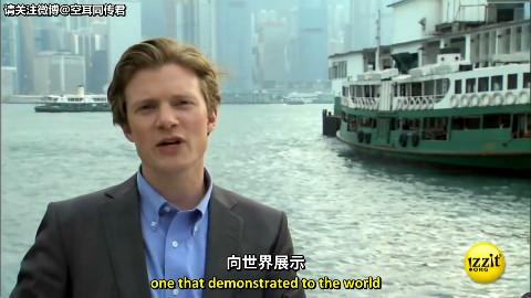 纪录片《自由市场和自由贸易》上半集