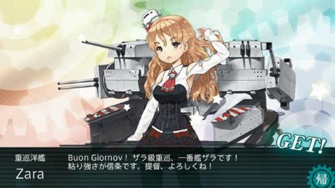 【虚无酱】舰C16冬甲级斩杀E1-E3