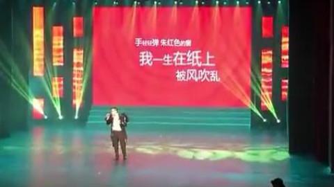 上海某医院晚会,一首科室串烧爆红,肛肠科的《菊花台》笑翻全场!