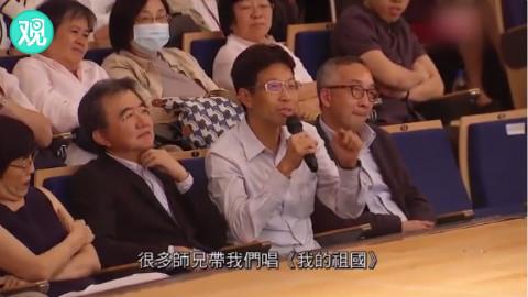 最美的回答!当龙应台问港大听众,他们人生启蒙歌是什么……