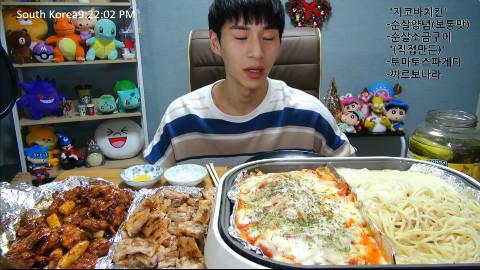 【韩国吃播】BJ奔驰 Gcova炸鸡:无骨调味+无骨盐烤+自制番茄意面,奶油培根意面[161213]