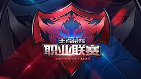 【最佳战队】KPL总决赛 一黑到底 仙阁拿下KPL首冠