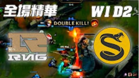 RNG vs SPY Uzi狂小狗兇狠打法震懾SPY |《LOL》2016 世界大賽 |