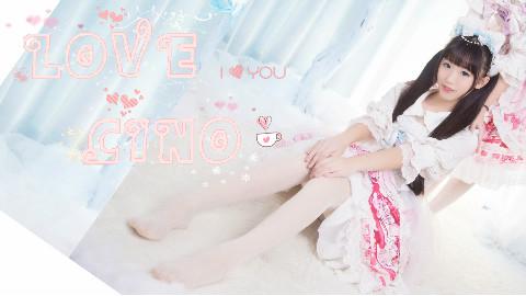 【咝小喵x柊優花♡】LOVE CINO♡你会喜欢又笨又迷糊的我吗?