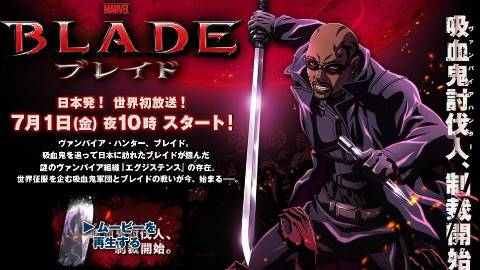 【720P】《刀锋战士》【1-12_简中】(2011)