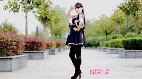 【AC舞斗大赛2】【Dina小崽】Girls(拜倒在女王大人的高跟鞋下~)