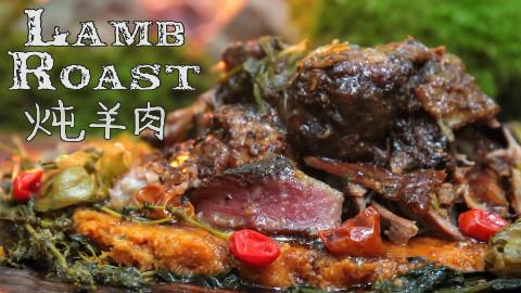 【soso字幕】野外厨房 炖羊肉 @Sofronio #阿尔马桑厨房#