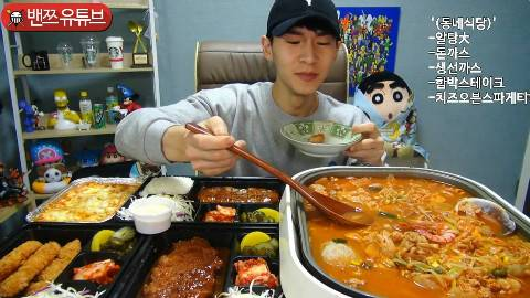 【韩国吃播】BJ奔驰 鱼卵汤大份+炸猪排+炸鱼排+汉堡牛排+起司焗意面