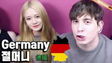 【Dave】中日韓三国语言,称呼不同国家发音-Nhzy字幕组