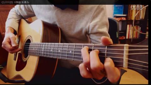 吉他弹唱教学  《告白气球》完整版
