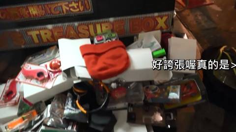 <玩到破产?>把日本街头的千円幸运自动贩卖机买光后得到了这个!