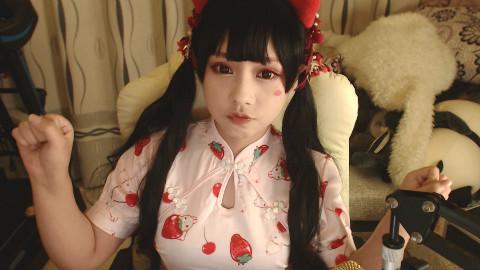 【狐不归撸妆】桃花眼的双马尾旗袍娘