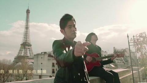 【首播】周杰伦 - 告白气球 -官方MV