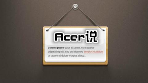 【Acer说】致前任×月收入×全世界