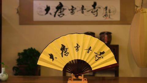 老梁-中国神话体系